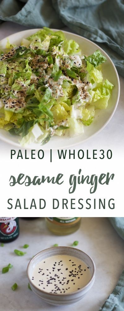 If salads leave you unsatisfied and hungry, you're doing salads wrong. These three creamy paleo salad dressing recipes are the solution.
