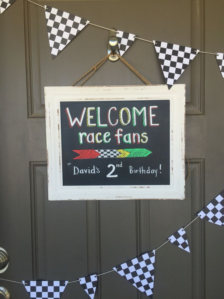 2nd Birthday- Race Car Theme- Entry