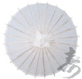 Solid Color Paper Parasols in Assorted Sizes  Paper Lantern Store