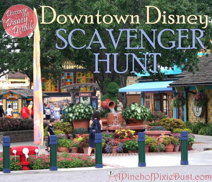 Lots of disney details in my new Downtown Disney Scavenger Hunt!