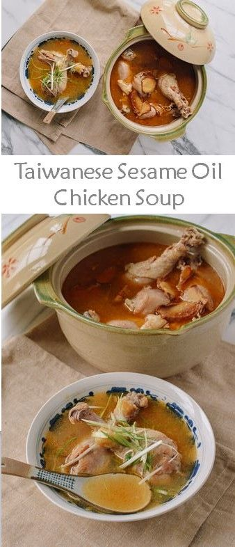 Taiwanese Sesame Oil Chicken Soup. This looks like a pretty authentic Chinese recipe. It's very like a recipe I use to make a chicken stew that's modified from a north-central Chinese braised pork recipe. I'm very excited to try this gluten free Asian soup! /NSC