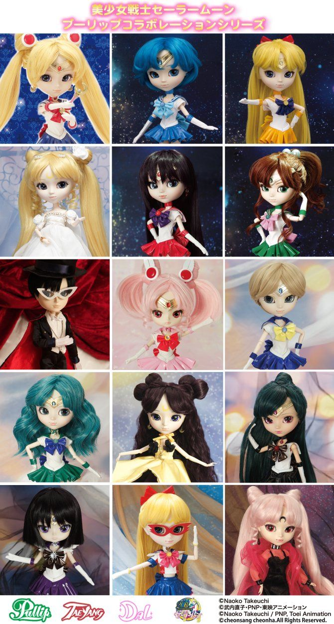 Sailor Moon Pullips All