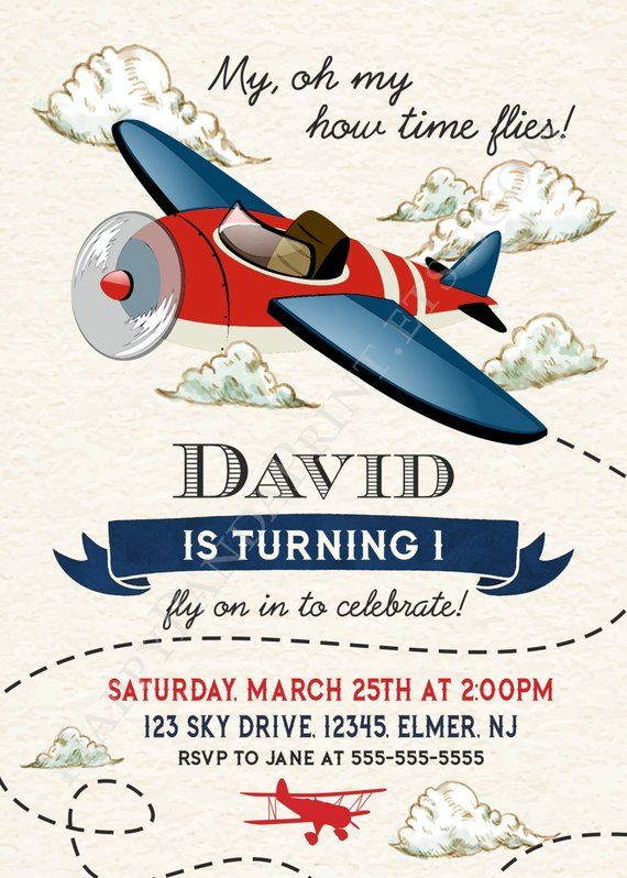airplane invitation airplane birthday