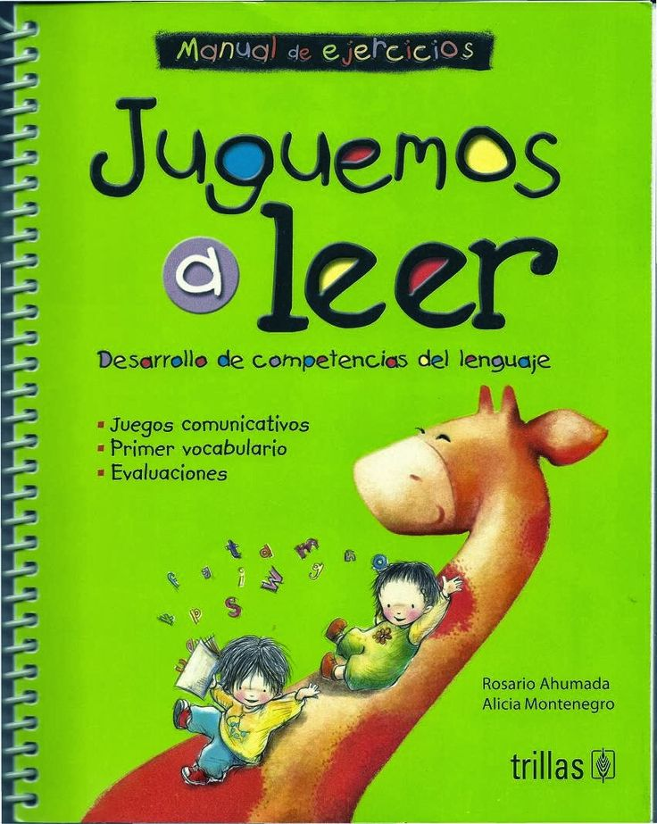 LIBRO: Juguemos a Leer (En PDF) | MAESTROS COMPARTIENDO MATERIALES DE CALIDAD