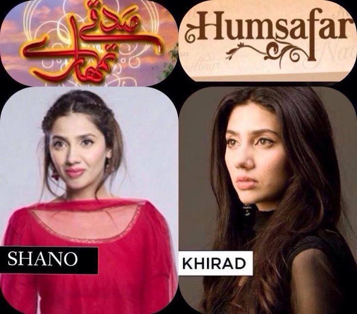 Sadqay Tumhare or Humsafar?