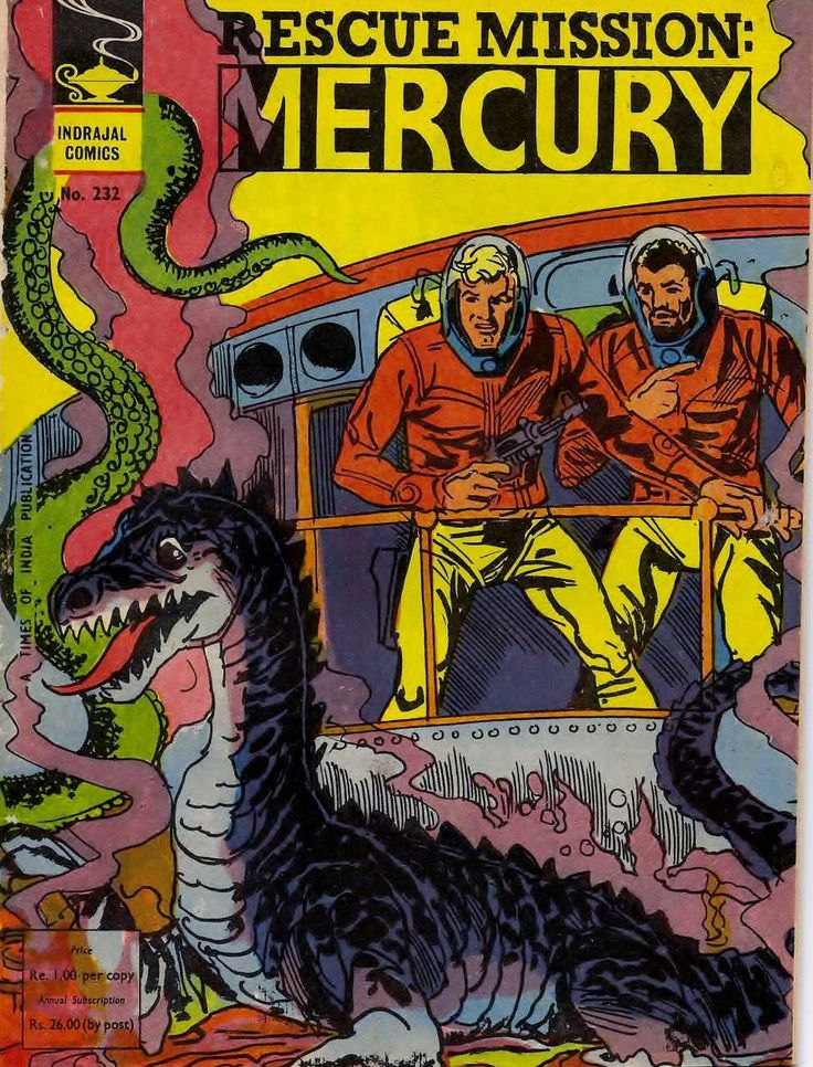 Indrajal Comics #232 - Rescue Mission: Mercury (Issue)