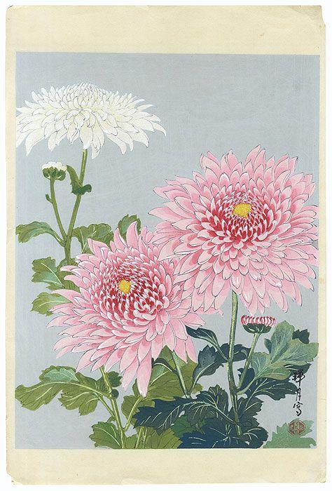 A Clearance Opportunity! Meiji or Edo era Original by Zuigetsu Ikeda (1877 - 1944)