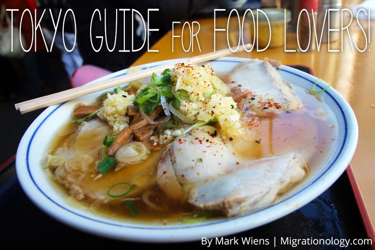 The Ultimate Tokyo Travel Guide for Food Lovers - http://migrationology.com/2014/03/tokyo-travel-guide-for-food-lovers/