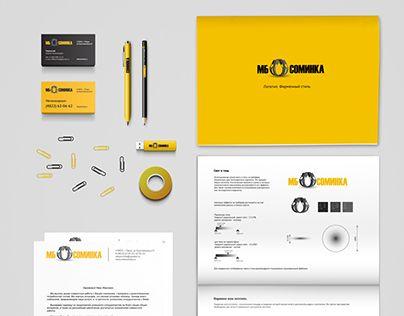 "Check out new work on my @Behance portfolio: ""Логотип и фирстиль МБ ""СОМИНКА"""" http://on.be.net/1Dxms57"