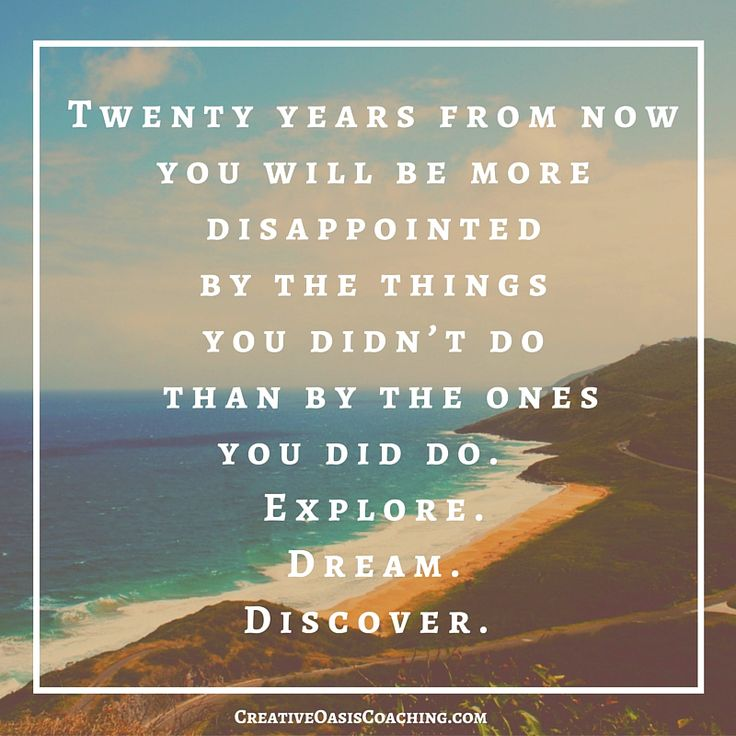 I Love You Quotes: Best 25+ Explore Dream Discover Ideas On Pinterest