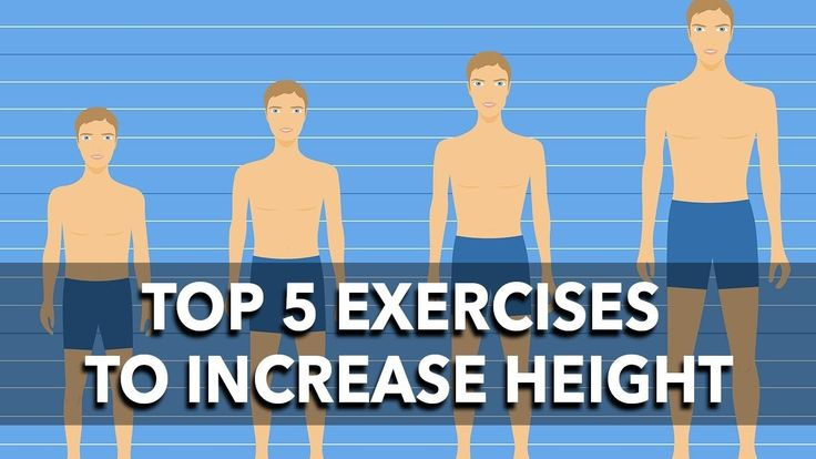 #NaturalCures #DIY Top 5 Exercises to Increase Height in Children #HealthTips #exercisetoincreaseheight #He #HealthyEatingTips
