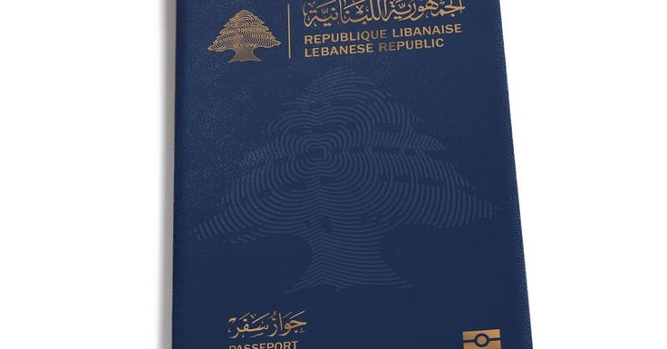 Passport design | Talking to the design agency behind the new Lebanese biometric passport