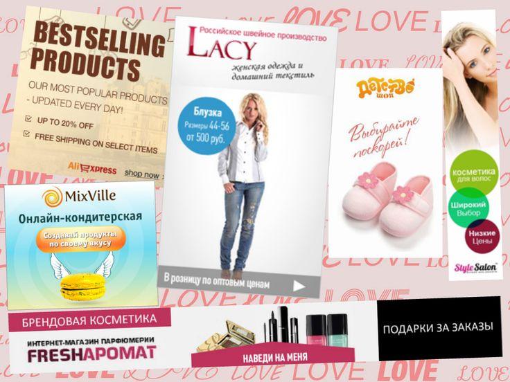 Представляем Вашему вниманию популярные предложения, которые истекают сегодня (20 августа): http://vk.com/couponera?w=wall-71705920_153  #промокоды #скидки  #AliExpress: Скидки 50% на товары для детей  #Lacy: Скидка 20% на все для дома  #StyleSalon: Покупаем косметику - получаем подарки  #Fresharomat: Подарок к каждому заказу - блеск для губ  #Mixville: Испанское вино в подарок к заказу  #Детство-шоп: Все товары для активного отдыха на 30% дешевле
