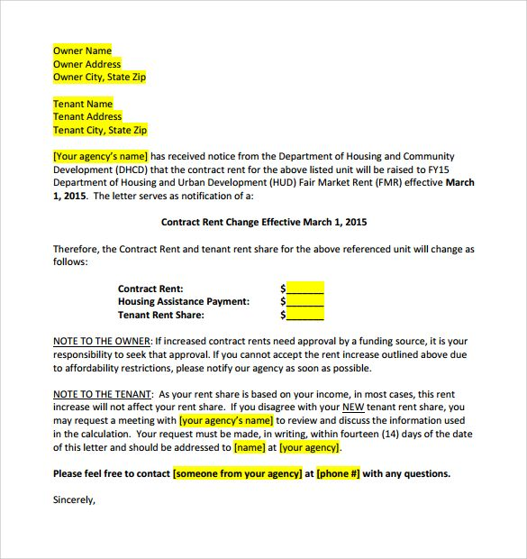 sample letter of rent increase