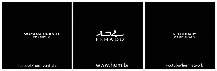 BEHADD | FAWAD KHAN | PAKISTANI ENTERTAINMENT | BEST DRAMAS | NADIA JAMIL | DRAMA TELEVISION SHOWS | PAKISTANI DRAMAS | DRAMAS OF PAKISTAN | BEST ENTERTAINMENT |Dramas ONline | Hum Tv Pakistani Dramas | Hum TV Official | HUM LIVE TV | Hum Dramas Picture and Video Gallery | Hum TV Video Archive | Hum TV Online. For More visit our website www.hum.tv www.facebook.com/humtvpakistan