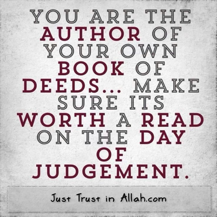 The Day Of Judgement !