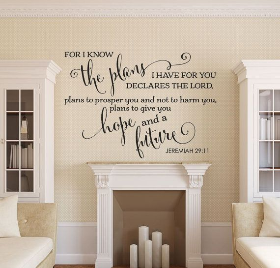 Bible Verse Wall Decal Christian Wall by AmandasDesignDecals