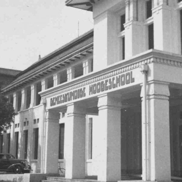 Universitas Terbaik Di Indonesia 2017