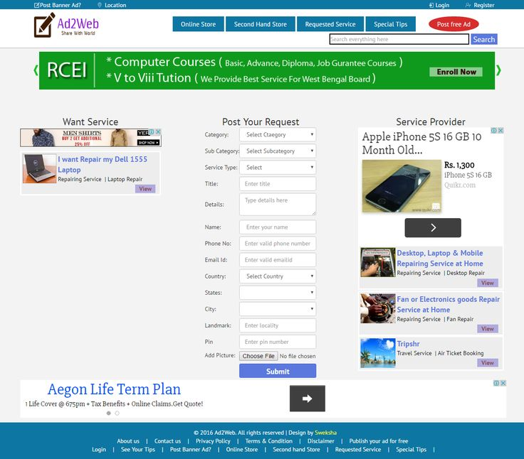 Post free Ad (buy, sell, rent, jobs), Post online banner