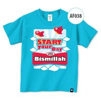 Kaos Afrakids AF038 - Start Your Day with Bismilla