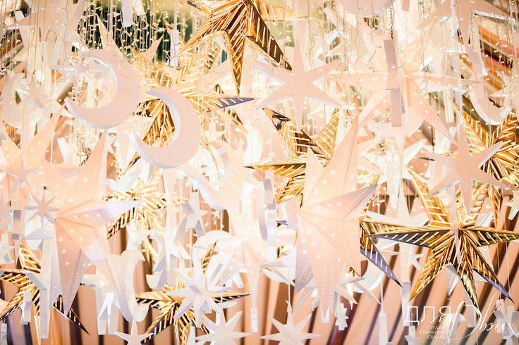 """Stars. Организация свадьбы «Так сложились звёзды»   Свадебное агентство Студия стильных свадеб """"Для Двоих"""""""