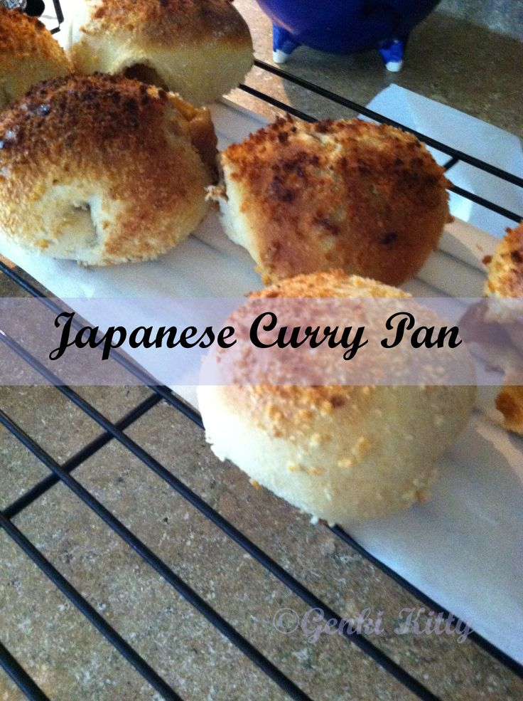 Japanese Curry Pan Recipe