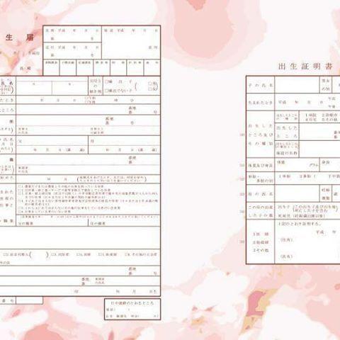 【shussei_todoke】さんのInstagramをピンしています。 《【さくらの出生届】 春生まれのあかちゃんにおすすめの出生届はこちらです♡ . 満開の桜がモチーフの出生届。 最新の女の子の名前ランキングでは、上位に「さくら」「花」「芽依」など春めいたお名前が🌸 . サクラ全般の花言葉は、「精神の美」「優美な女性」 かわいらしく教養に長けた素敵な大人になりますように。 そんな想いを込めて、春生まれ&さくら・春にちなんだお名前のお子様へ、最初のプレゼントにいかがでしょうか♪ . 1枚目◇さくらいろ 2枚目◇さくらさく . ぜひ、出生届製作所 @shussei_todokeのオンラインストアをチェックしてみてください♪  #出生届 #出生届製作所 #出産予定日 #妊婦 #赤ちゃん #出産準備 #妊娠 #妊娠後期 #baby #出産祝い #妊娠祝い #初マタ #妊活 #ママになる #妊娠6ヶ月 #妊娠7ヶ月 #妊娠8ヶ月 #妊娠9ヶ月 #2525ポジティ部妊活 #プレママ #生まれてきてくれて #ありがとう #妊婦の日 #命名紙 #ベビ待ち #桜#さくら#春》