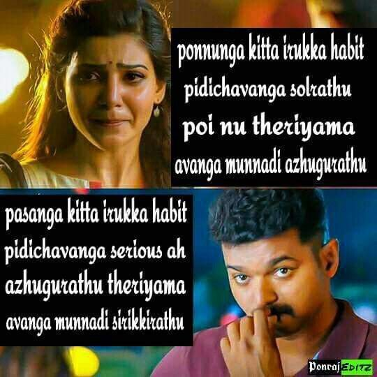 Theri Movie Love Images With Quotes: 23 Best Theri Images On Pinterest