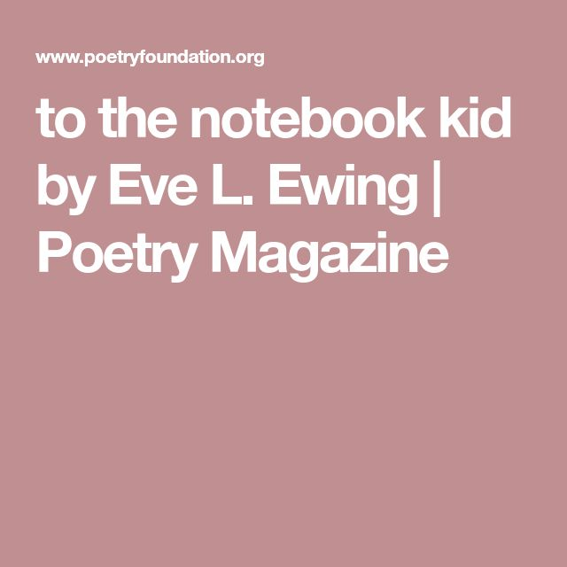 to the notebook kid by Eve L. Ewing | Poetry Magazine
