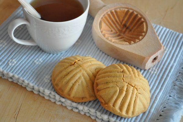 Fıstıklı Tahin Helvalı Kurabiye   Kuzinede Kızaran Ekmek