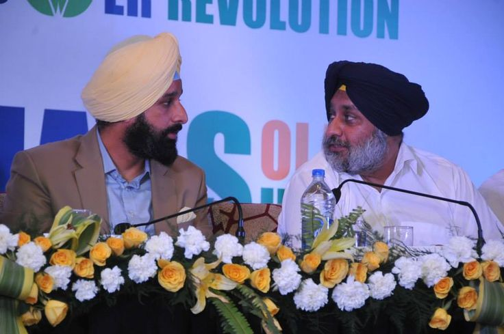 The event was attended by Punjab Deputy Chief Minister Sardar Sukhbir Singh Badal, New & Renewable Energy Minister Sardar Bikram Singh Majithia along with other dignitaries, developers, investors and bankers. #ShiromaniAkaliDal #PunjabSolarSummit2015 #SukhbirSinghBadal