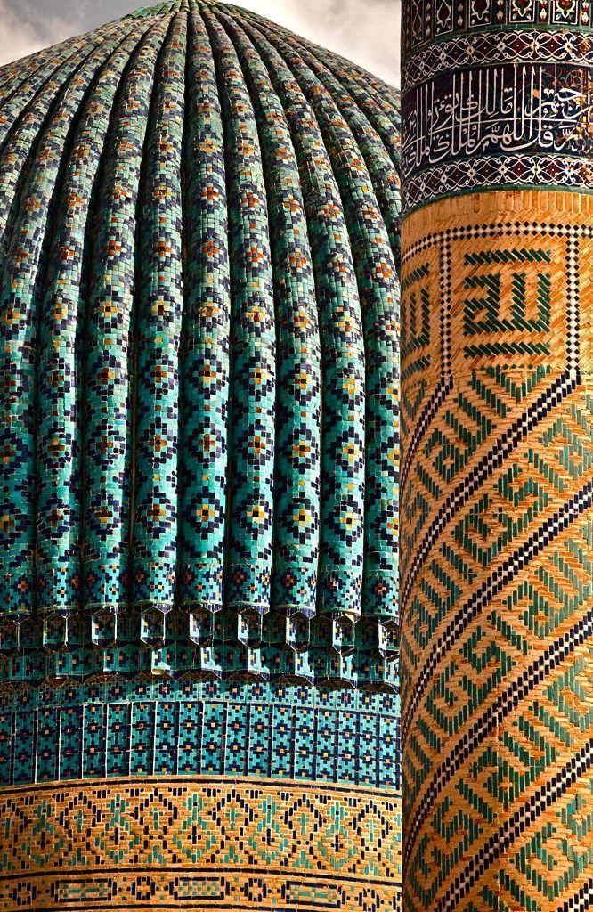 Iran #iran #architecture #islamic #mosaic