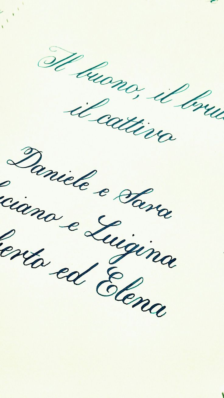 Copperplate for a tableau de mariage