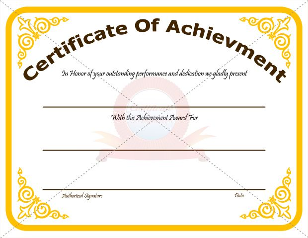 Outstanding Performance Award Certificate Achievement Certificate