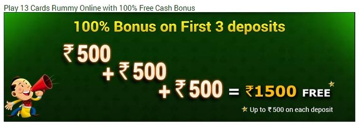 #ClassicRummy is best and welcomes our new #rummy players by rewarding them with 100% #welcome #bonus on first 3 deposits at https://www.classicrummy.com/13-cards-rummy-cash-bonus?link_name=CR-518