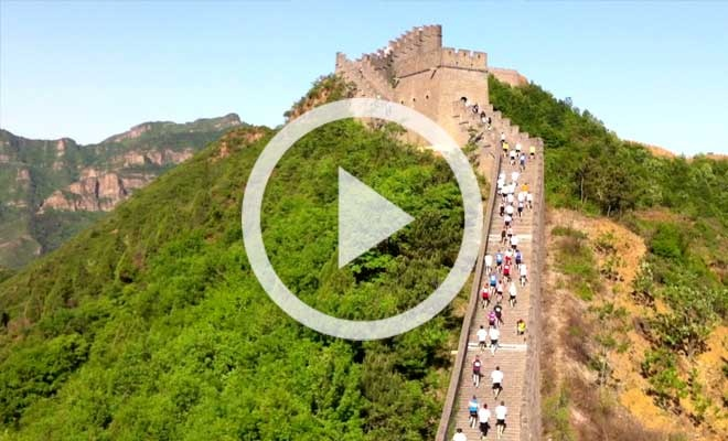 The Great Wall Marathon - 5164 steps into history