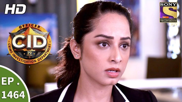 CID - स आई ड - Ep 1464 - 24th September 2017 - Download This Video   Great Video. Watch Till the End. Don't Forget To Like & Share Click here to Subscribe to SetIndia Channel : https://www.youtube.com/user/setindia?sub_confirmation=1 Click to watch all the episodes of CID - https://www.youtube.com/playlist?list=PLzufeTFnhupxVg-1DHmZAsaWLZ_kKPNRh Episode 1464: ----------------------- Terrorists kidnap three employees of R.K. Webs Company. They make a footage and demand five crore worth of…