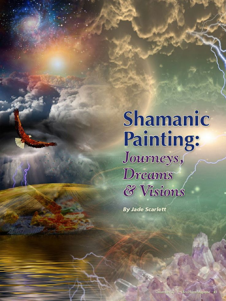 Shamanic Painting by Jade Scarlett ~ JadeScarlett.com ~ Get your free issue of Eco Heart Magazine and read the article at: EcoHeartMagazine.com