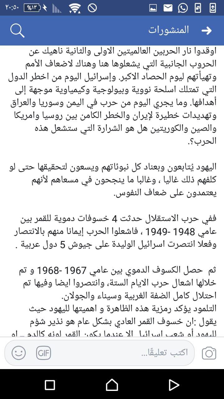 Pin By Abomohammad On كتب وفوائد ومعلومات