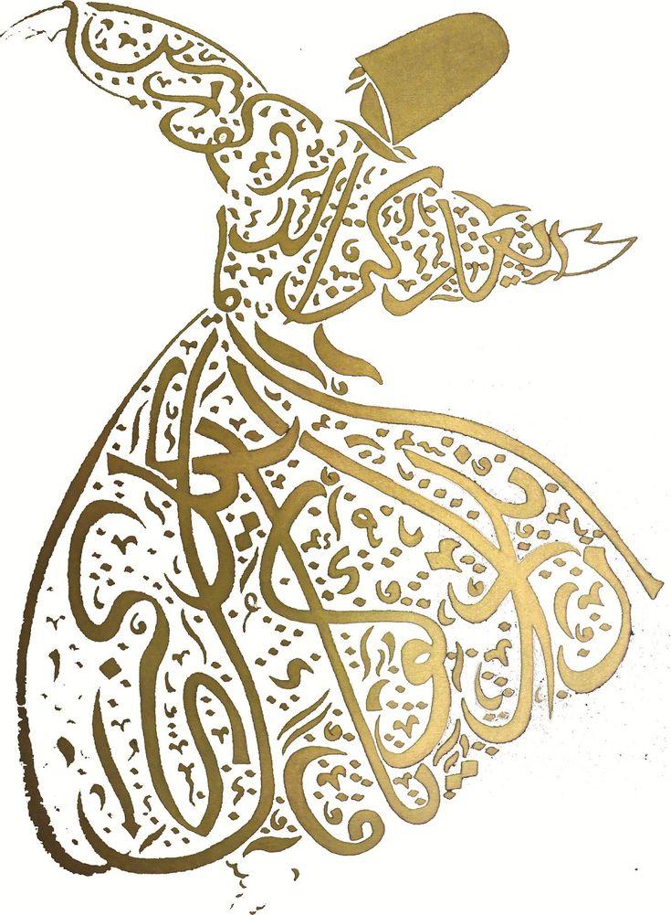 Sufi .