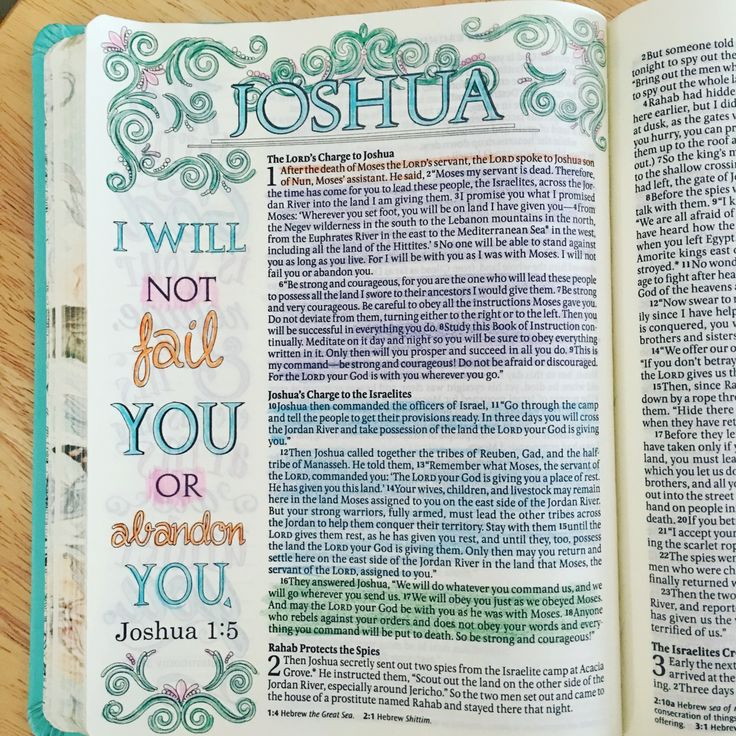Joshua 1 Bible Journaling Amp Coloring With The Inspire Bible Biblejournaling Illustratedfaith