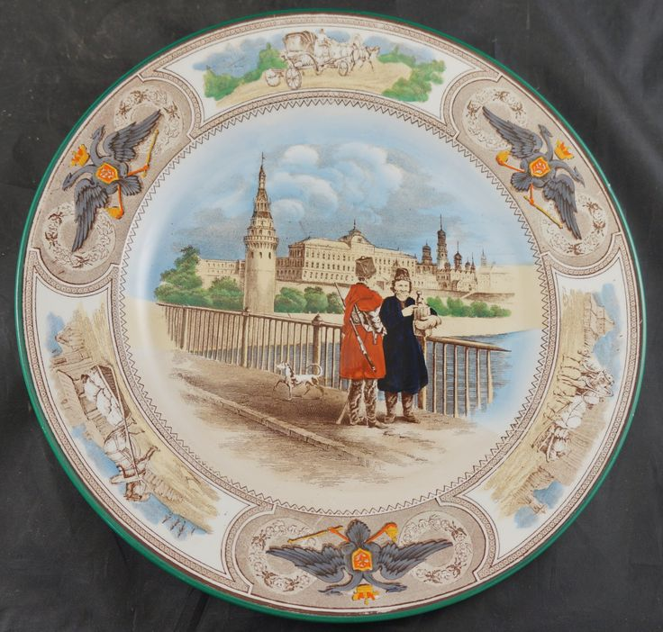 WEDGWOOD PLATE Early 1900's of Russia Double-Headed Eagle Kremlin Moscow by RarebirdAntiques on Etsy