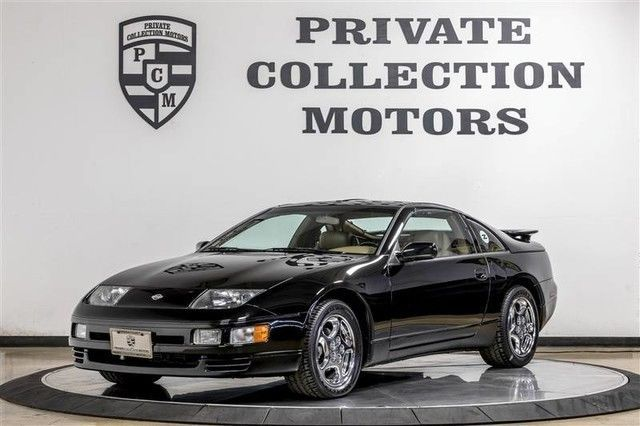 Cool Nissan 2017: 1996 Nissan 300ZX Turbo Coupe 2-Door Rare Collectible One of a kind Manual Last One Produced Grat Collector Car Check more at http://24auto.ga/2017/nissan-2017-1996-nissan-300zx-turbo-coupe-2-door-rare-collectible-one-of-a-kind-manual-last-one-produced-grat-collector-car/