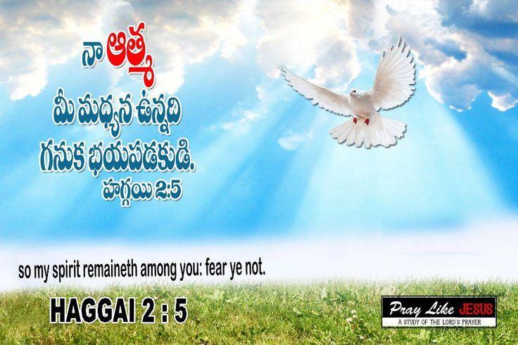 Jesus promise Telugu free download