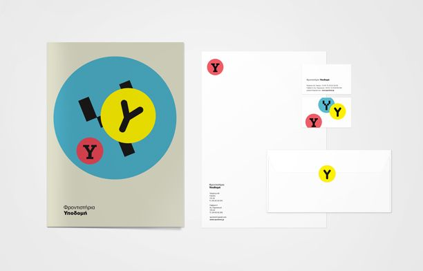 Brand identity for Ypodomi, a private after school tutoring company.