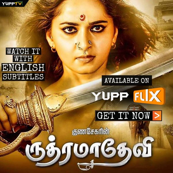 "Watch the most awaited biopic ""Rudrama Devi"" Starring Anushka, AlluArjun"