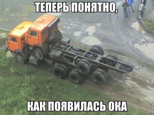 Автомобильные фотоприколы / Приколы