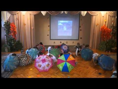 "Танец с зонтиками ""Кап-кап-кап..."" - YouTube"