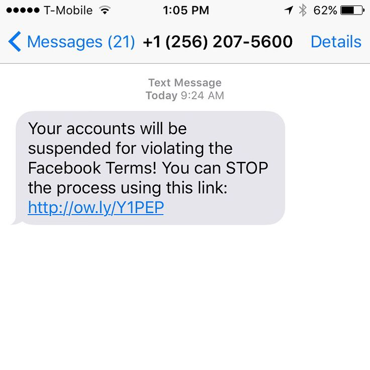 I believe this is a fake. Don't click on anything if you get this SMS.