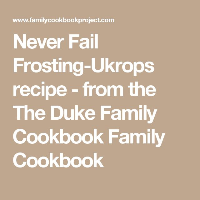 Never Fail Frosting-Ukrops recipe - from the The Duke Family Cookbook  Family Cookbook